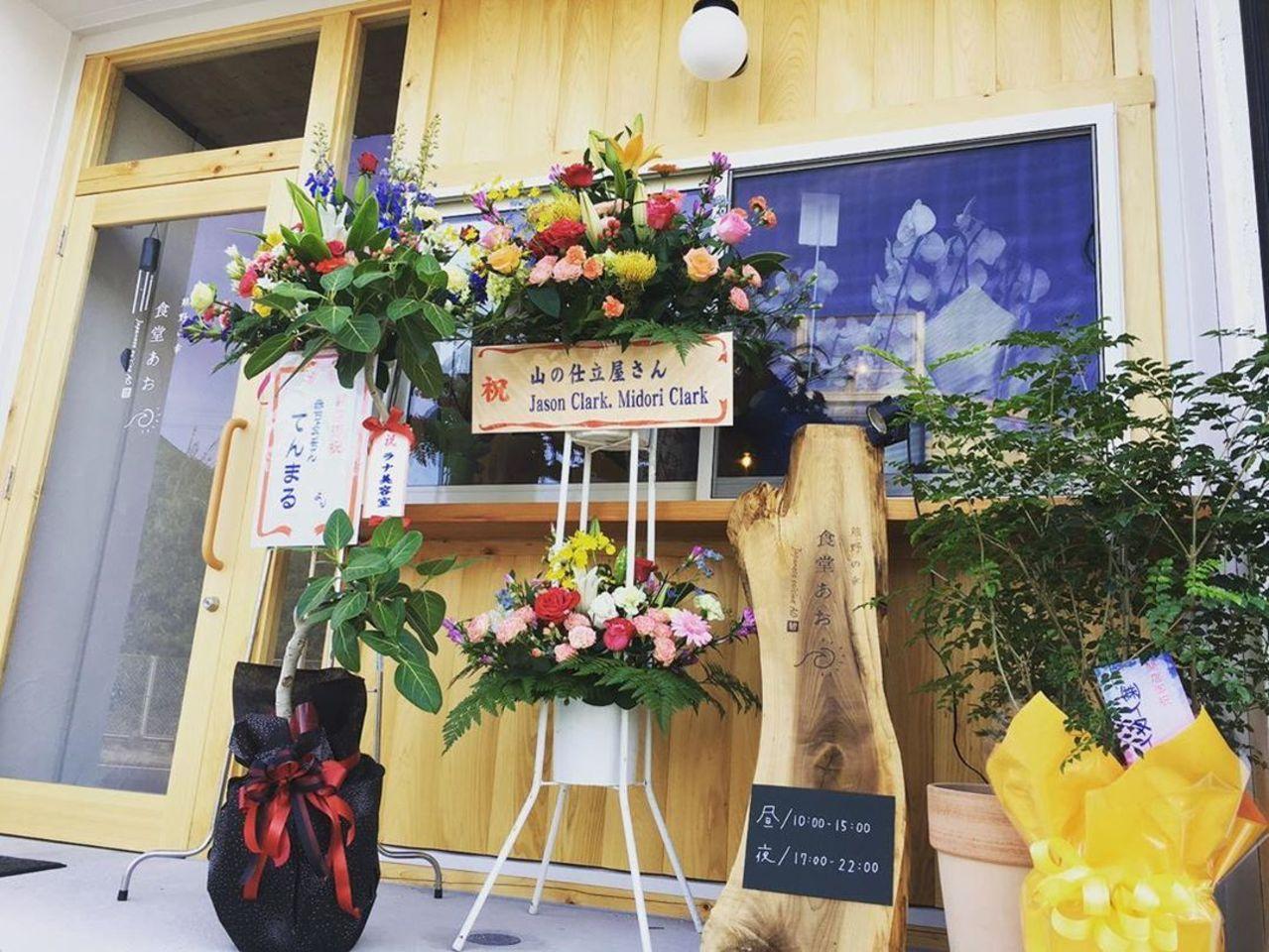 祝!11/1.GrandOpen『食堂あお』(三重県熊野市)
