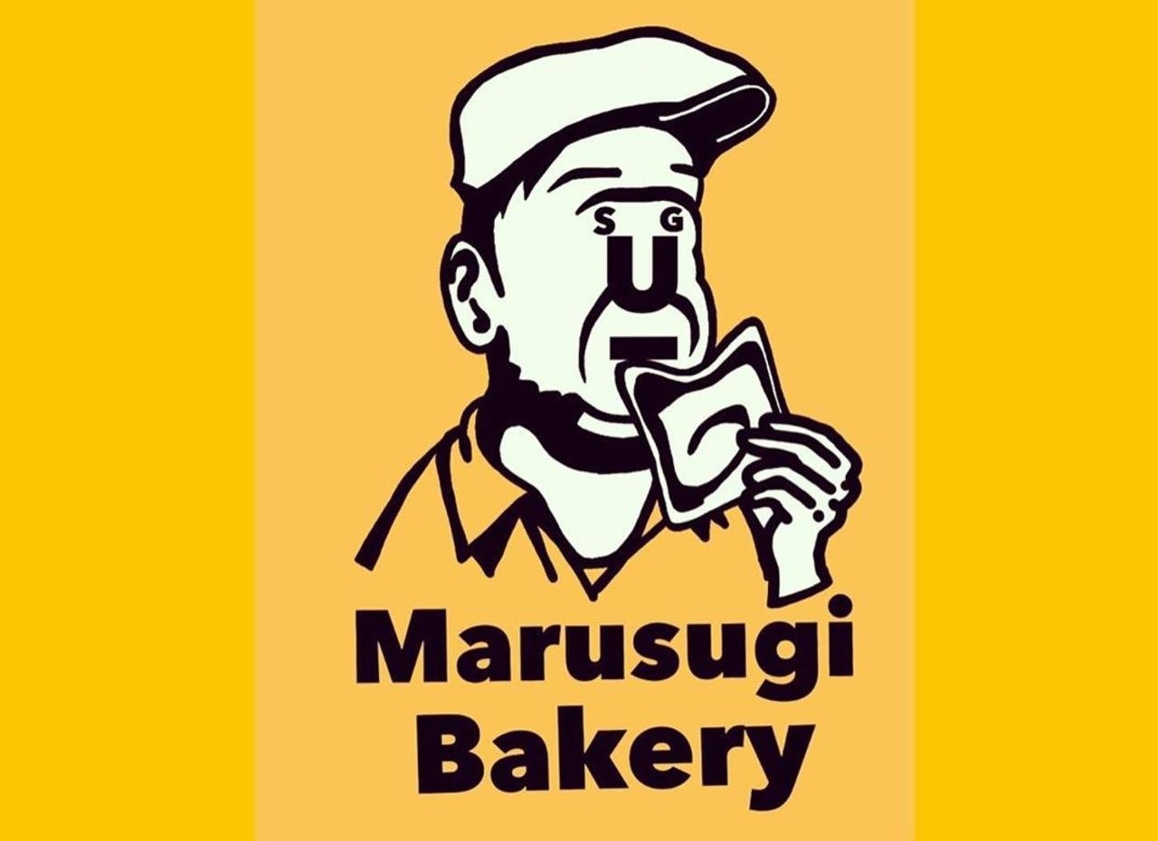自分の夢、パン屋さんを開業...三重県松阪市嬉野中川新町1丁目に『マルスギベーカリ―』オープン
