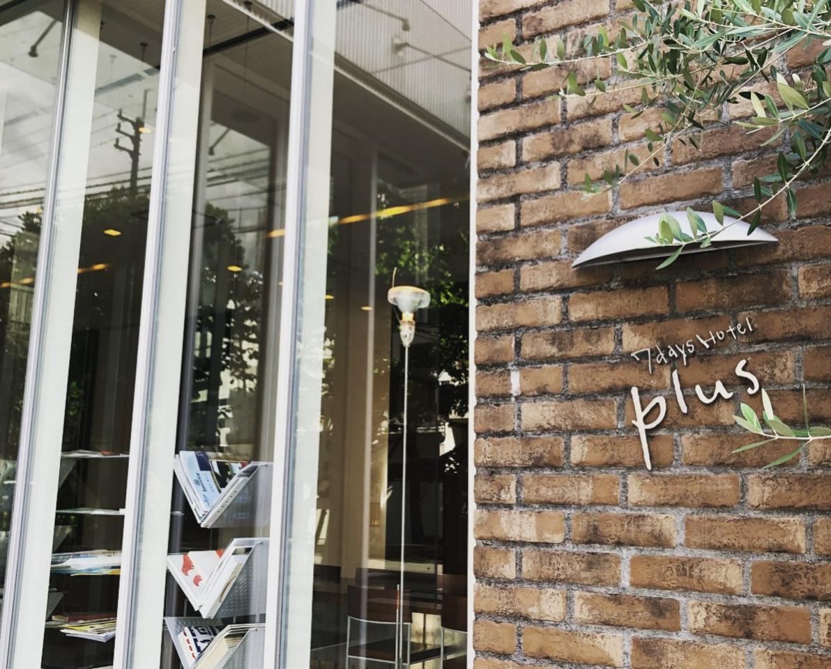 高知県高知市のHOTEL『セブンデイズホテルプラス』