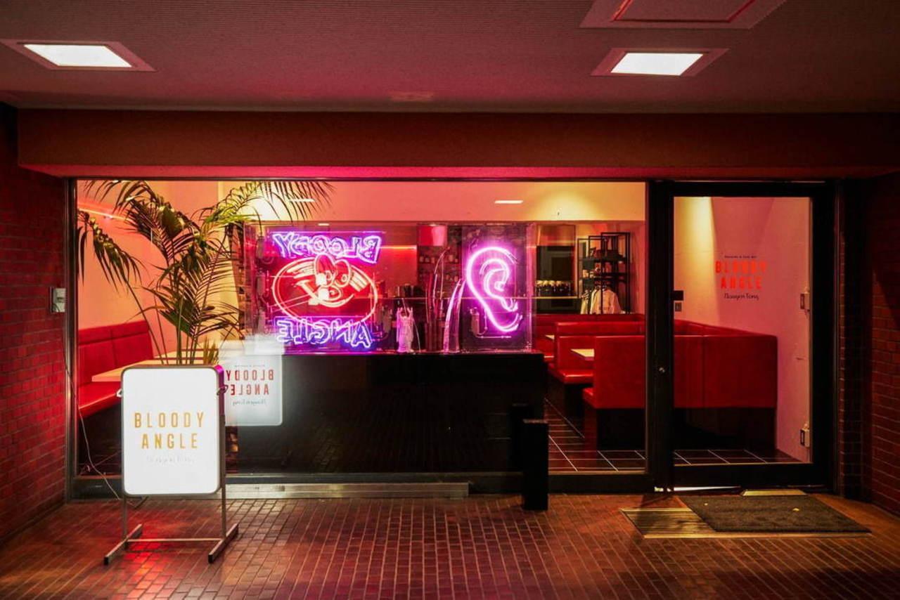 東京都渋谷区道玄坂に喫茶とバーを融合した「ブラッディアングルDOUGEN TONG」本日オープン!