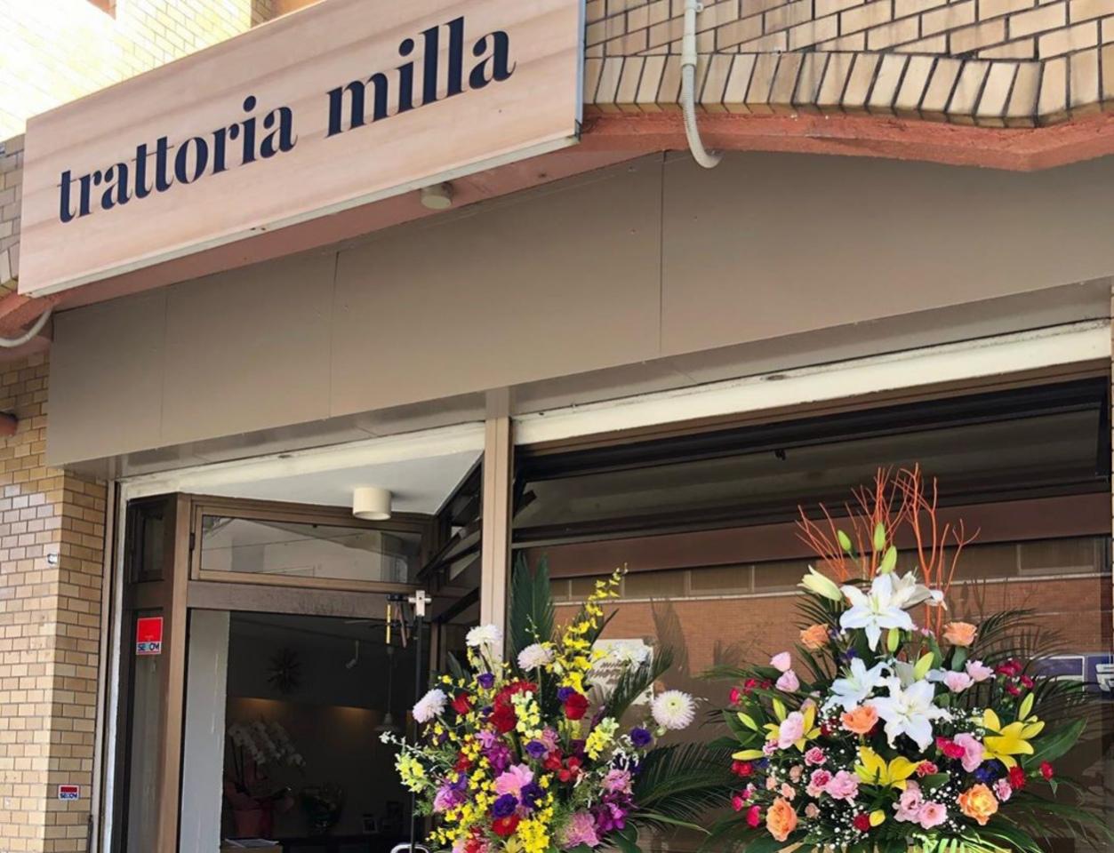 安心安全な食材を使用したイタリアン...愛知県名古屋市西区天塚町に「トラットリア ミッラ」オープン