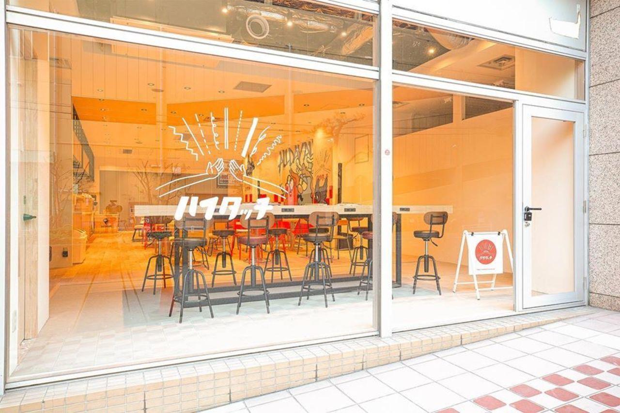 大阪市住之江区オスカードリーム1Fにカフェ「ハイタッチ」5月7日グランドオープン!