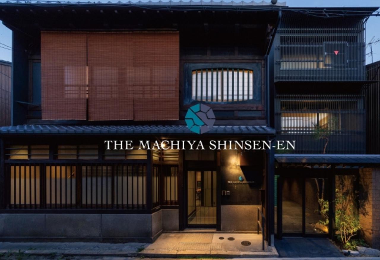 京都市中京区のホテル『THE MACHIYA SHINSEN-EN』2019.10.15open