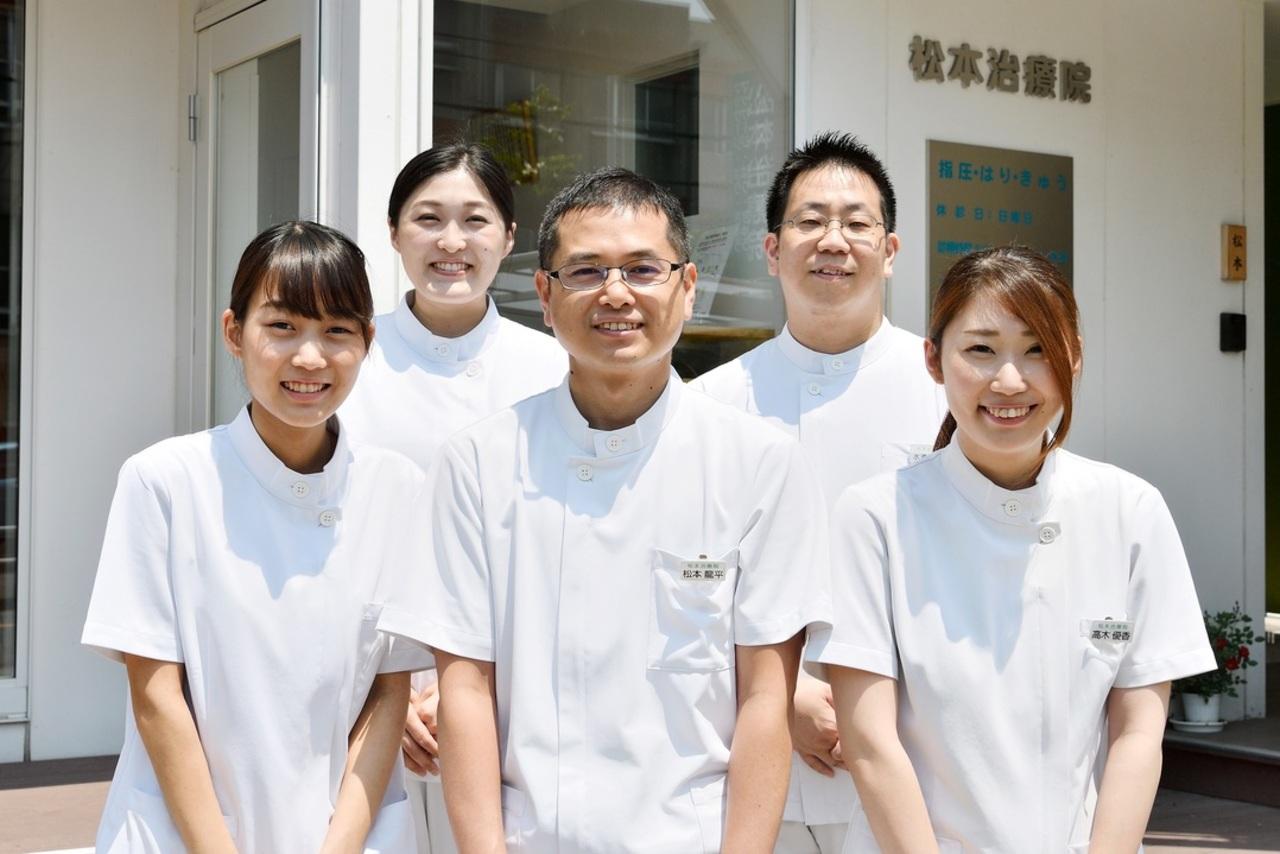 23107松本治療院