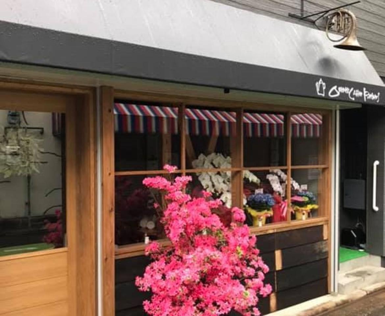 コーヒーとキッシュ、タルトのお店...北九州市小倉北区黄金に『ワンネスコーヒーブリュワーズ』オープン