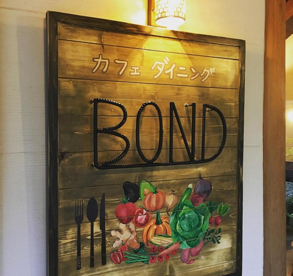 繋がる縁を大切に...福井県越前市稲寄町にカフェダイニング「ボンド」オープン