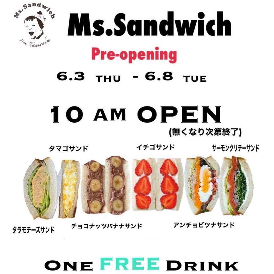 祝!6/3-8.プレopen『ミズサンドイッチ』サンドイッチ屋(大阪市中央区)