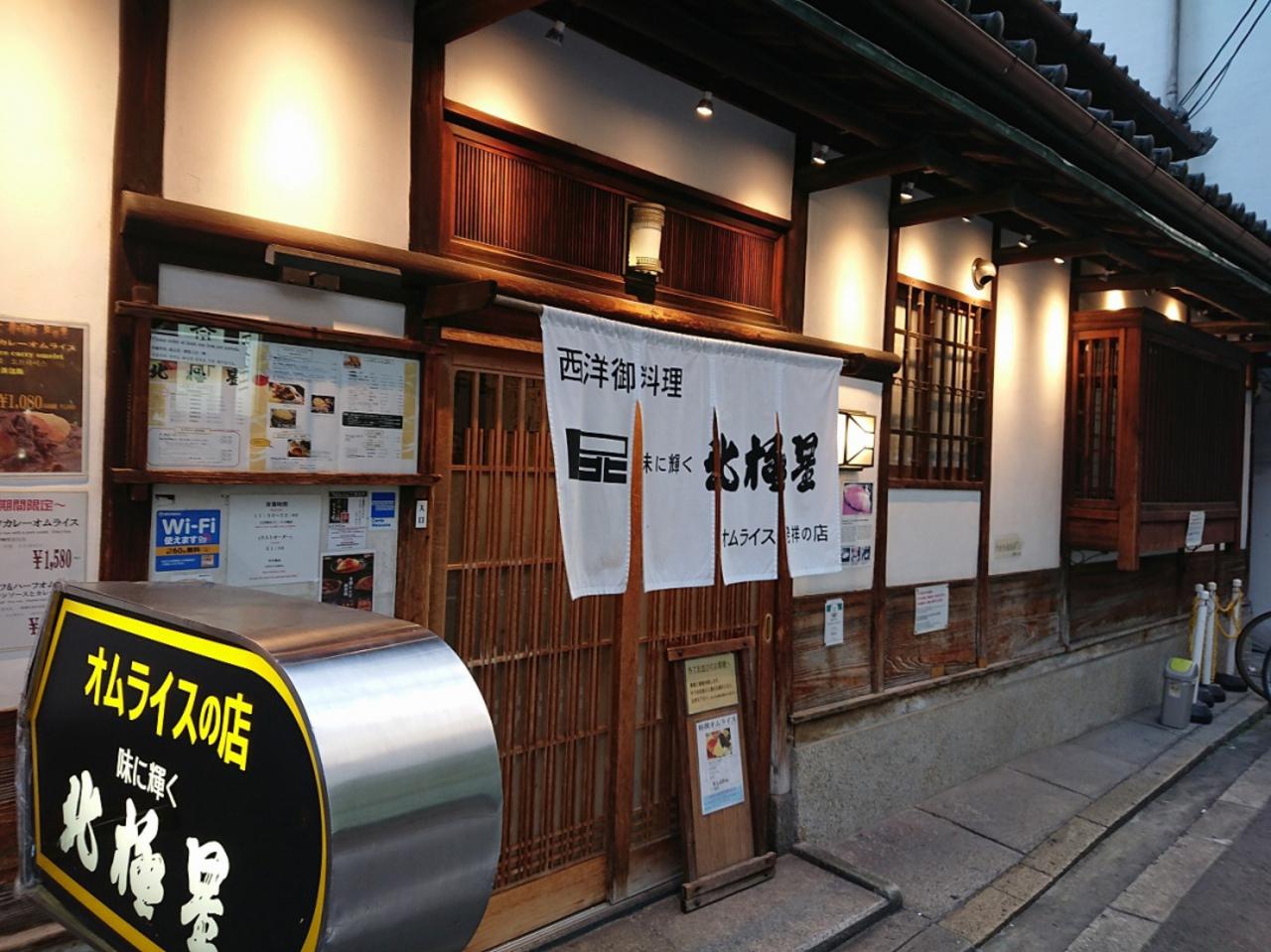 大阪でオムライスといえば。。。