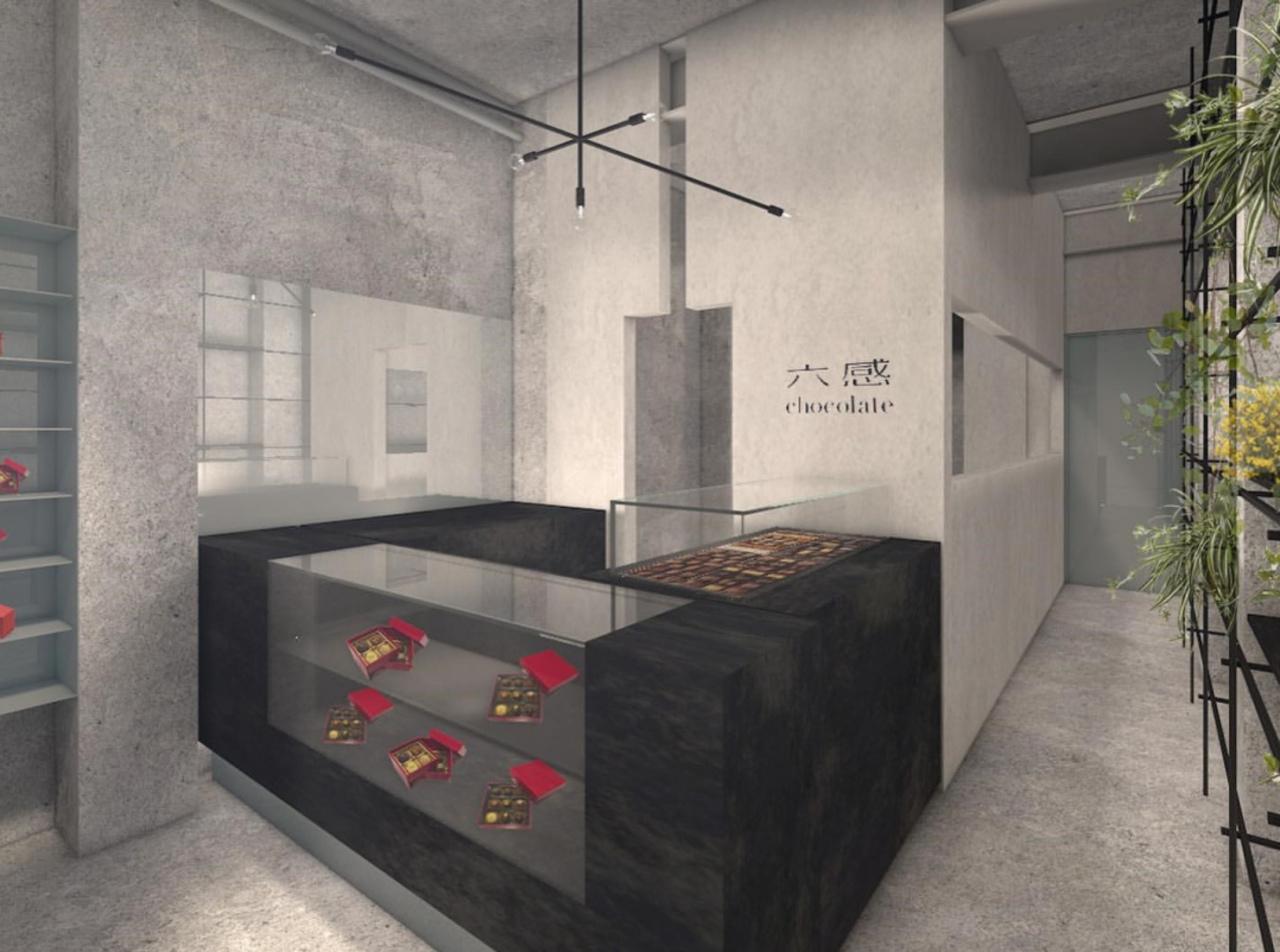 五感を超えた第六感を刺激...広島市中区鉄砲町に『六感chocolate』6/26グランドオープン