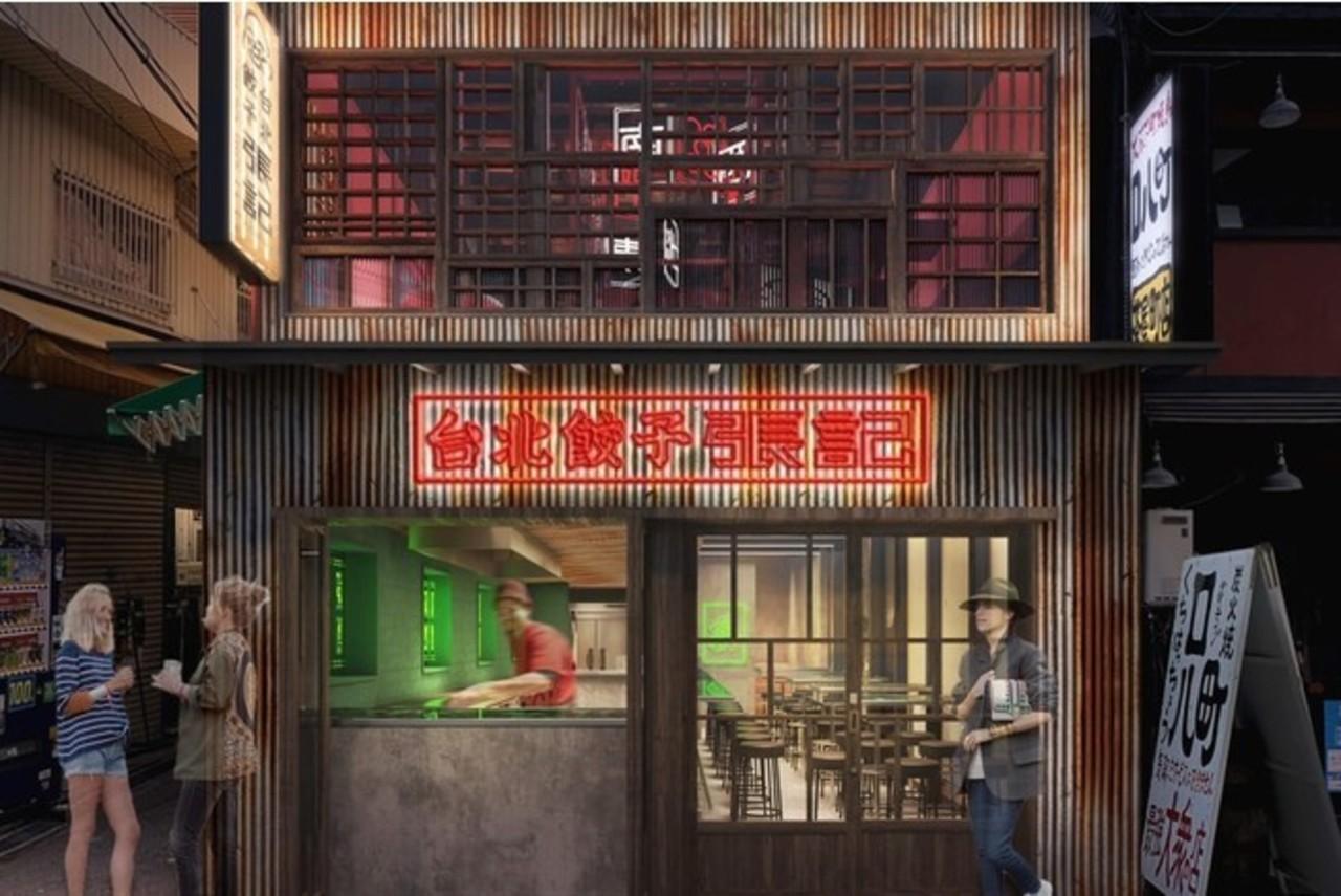 大阪市北区茶屋町に「台北餃子 張記 茶屋町店」3月8日グランドオープン!