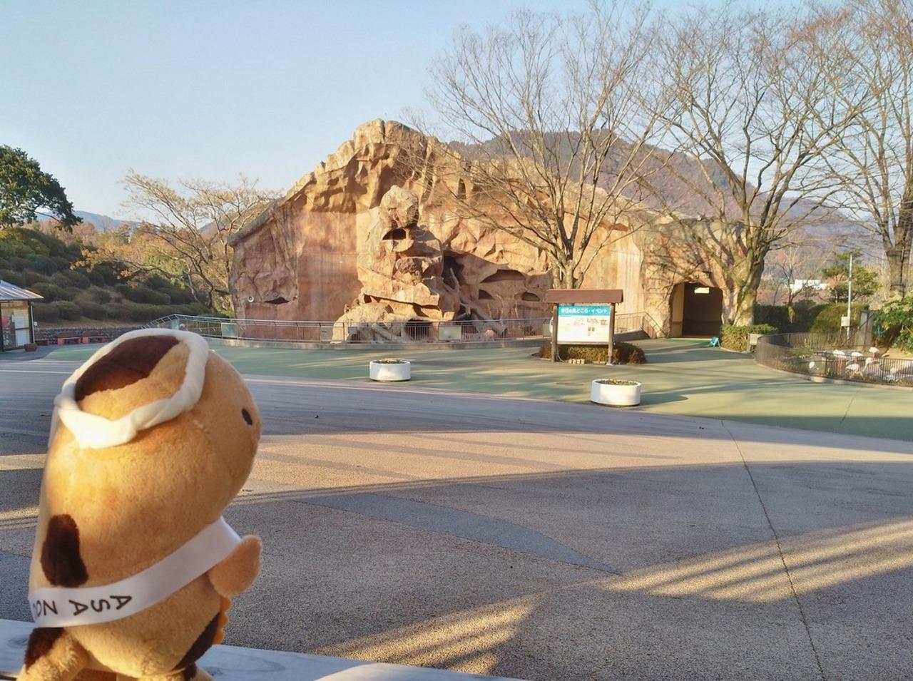 動物を楽しみ学ぶ場所...広島市安佐北区安佐町大字動物園の「広島市安佐動物公園」