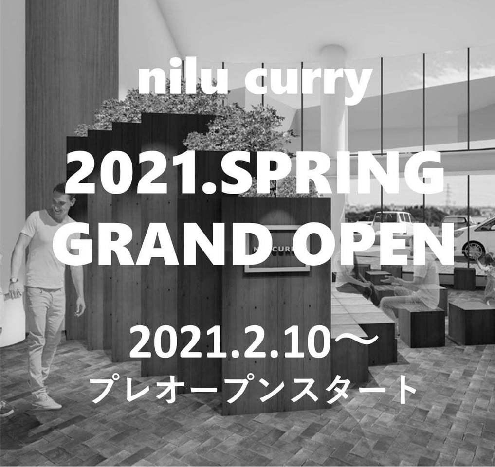 富山県中新川郡立山町前沢に「ニルカレー」が2/10~プレオープンされてるようです。