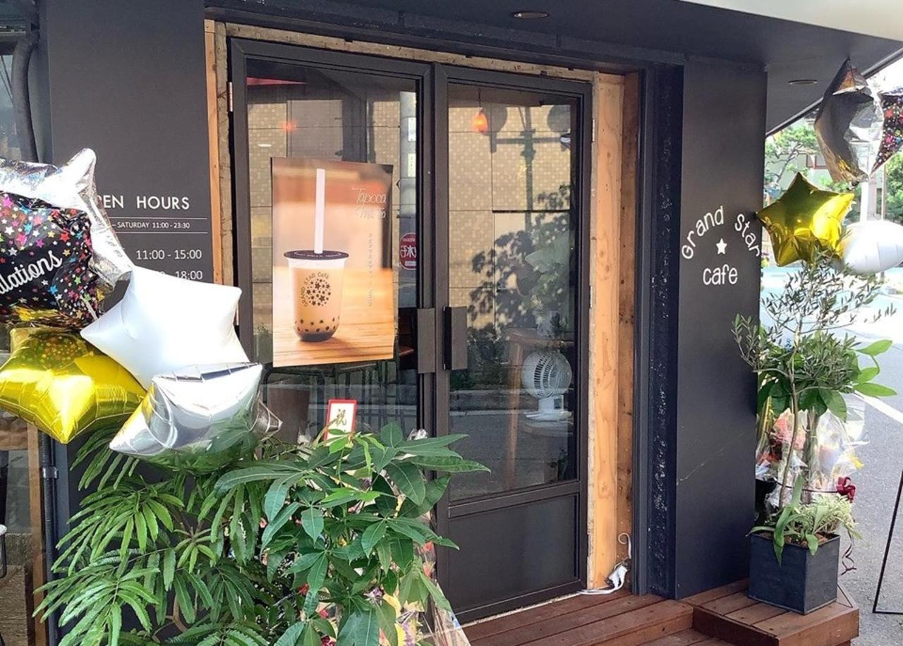 星の集まる場所...大阪府豊中市螢池中町3丁目に『グランスターカフェ』オープン
