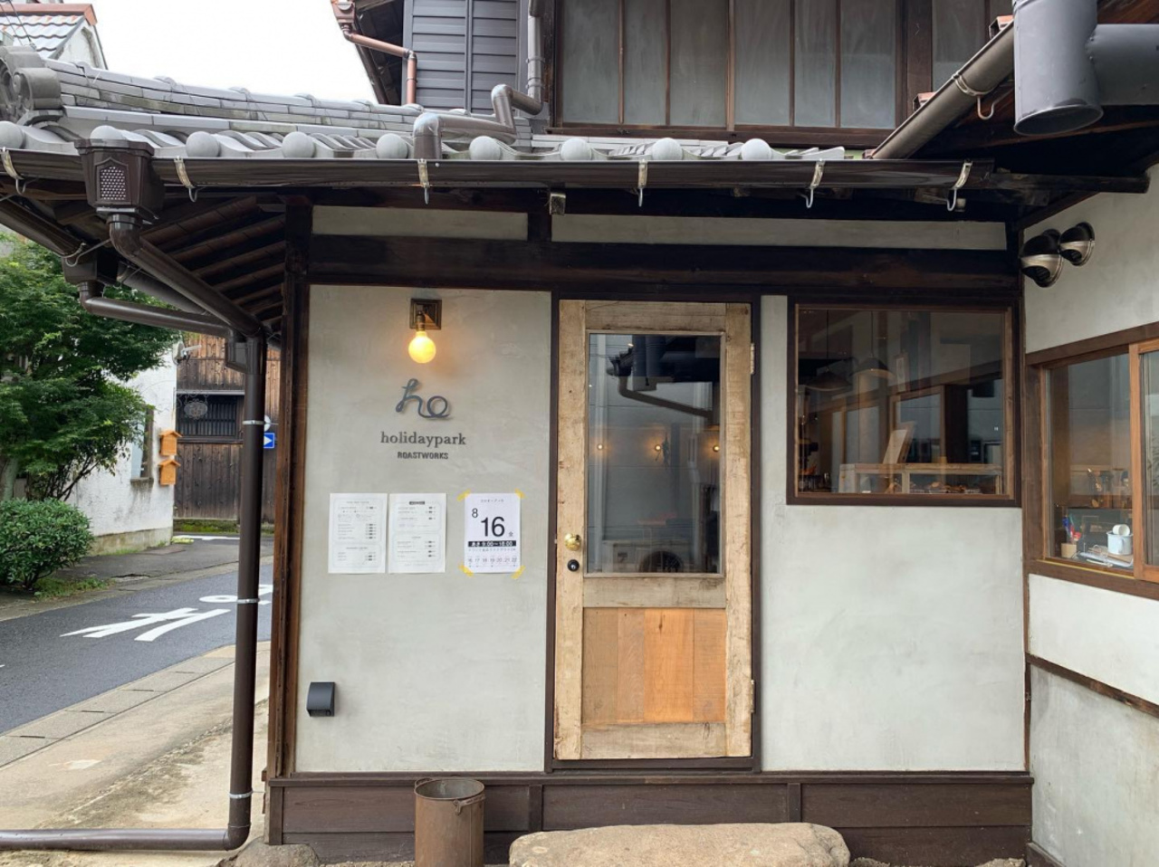 偶然に出会いつながり会う場所...岐阜県中津川市本町に『ホリデーパークローストワークス』オープン