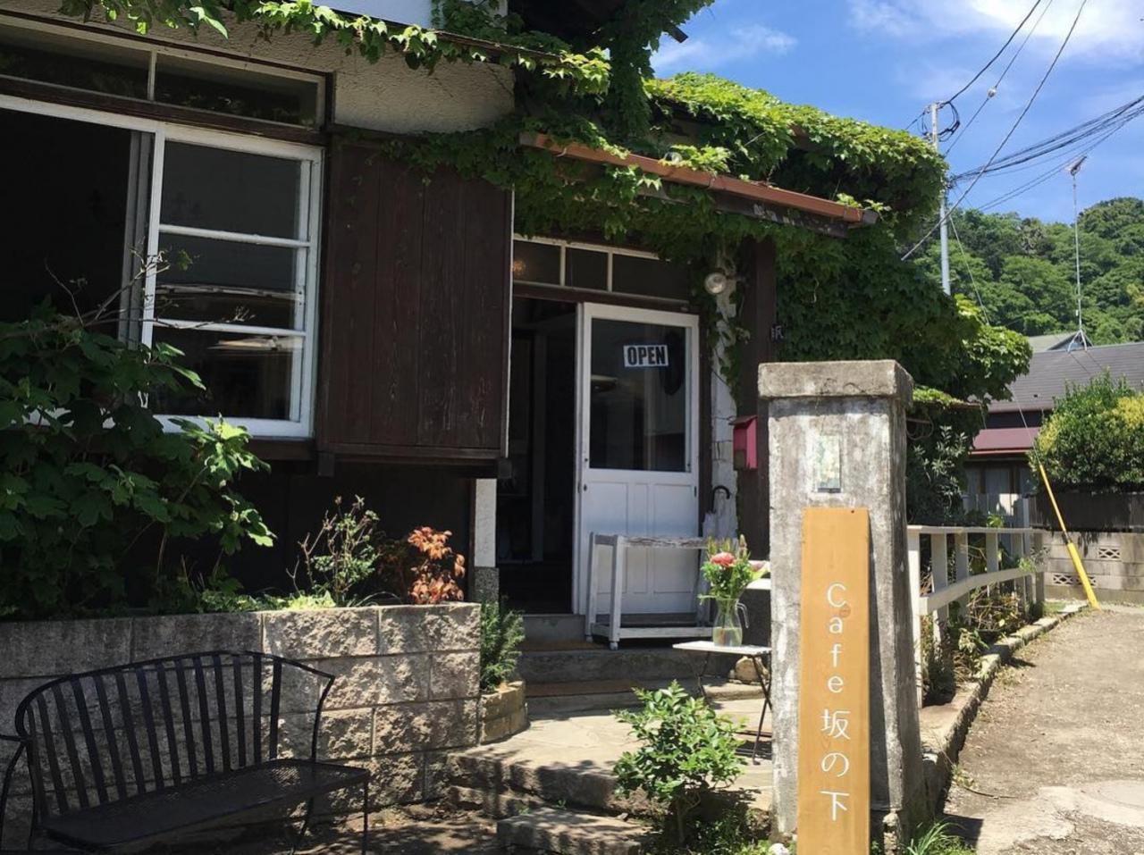 築80年以上の古民家cafe。。神奈川県鎌倉市坂ノ下の『カフェ坂の下』