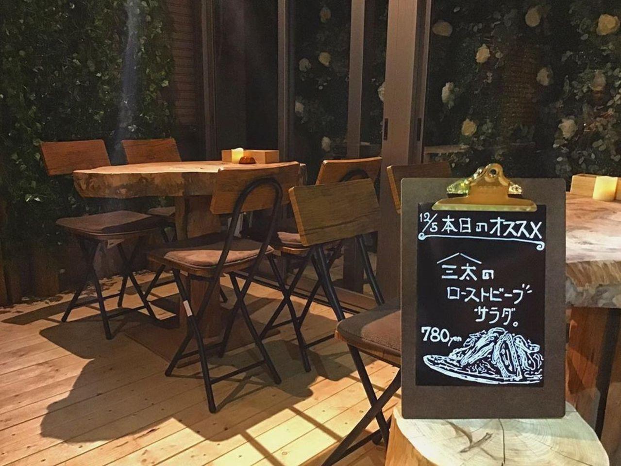 ウッドテラス×洋食バル...東京都世田谷区太子堂2丁目の「三太の庭」