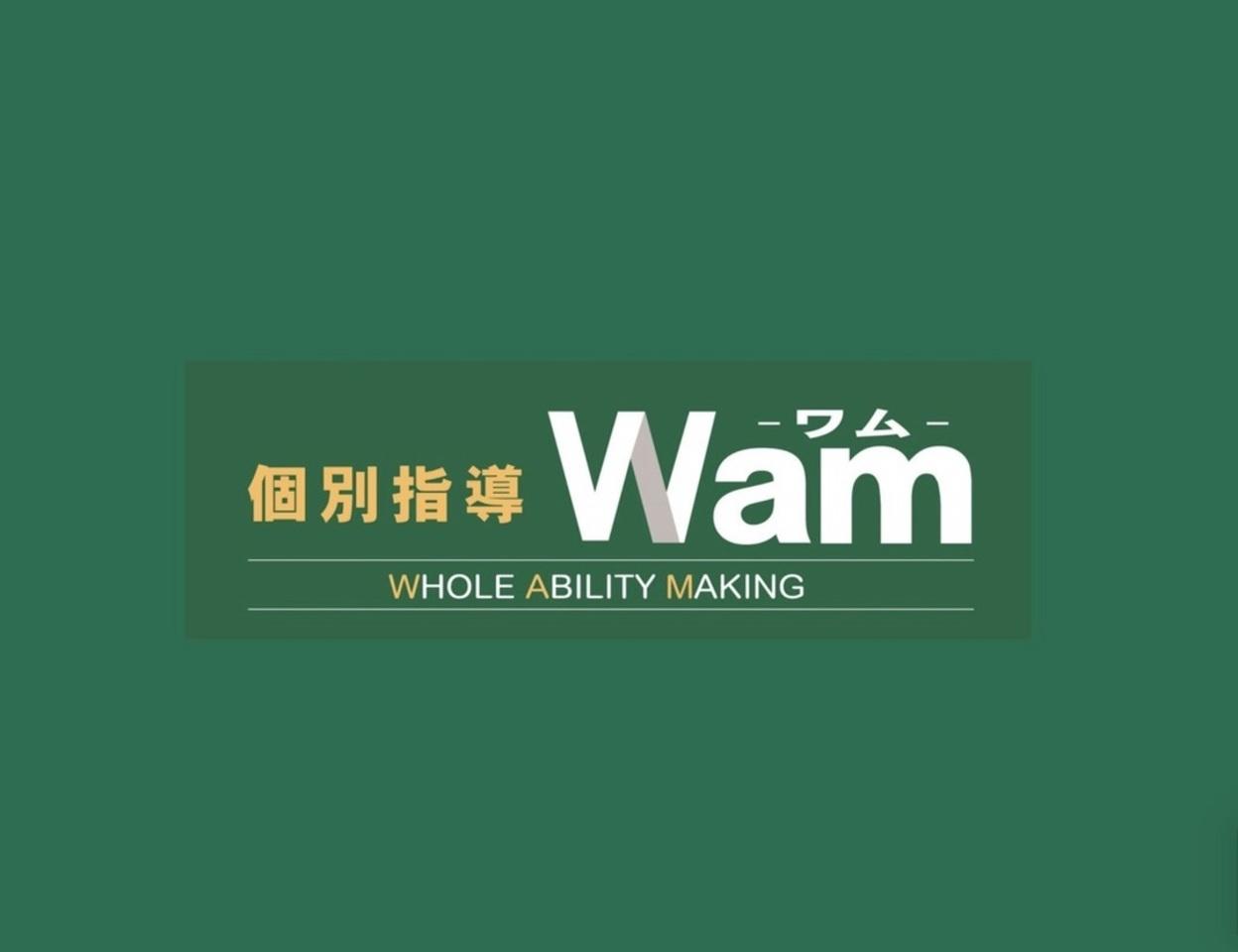 21209個別指導Wam羽島福寿校