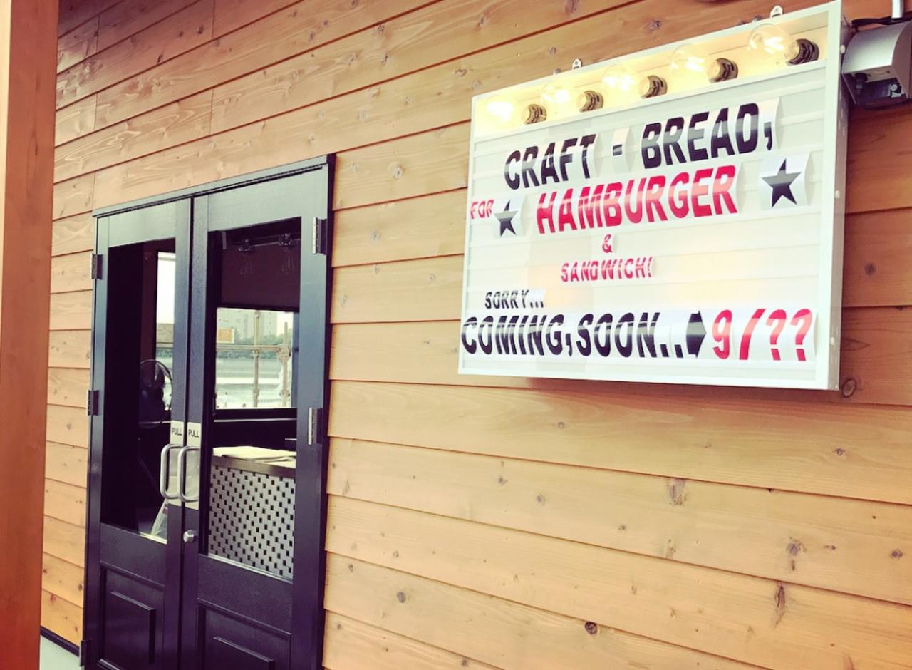 地元素材のパン...父母ヶ浜海岸に『BAKE STUDIO OKAZAKI』9/22グランドオープン