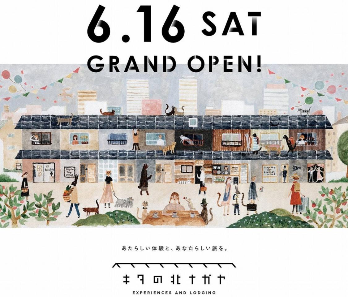 大阪中津に複合ナガヤ「キタの北ナガヤ」オープン!