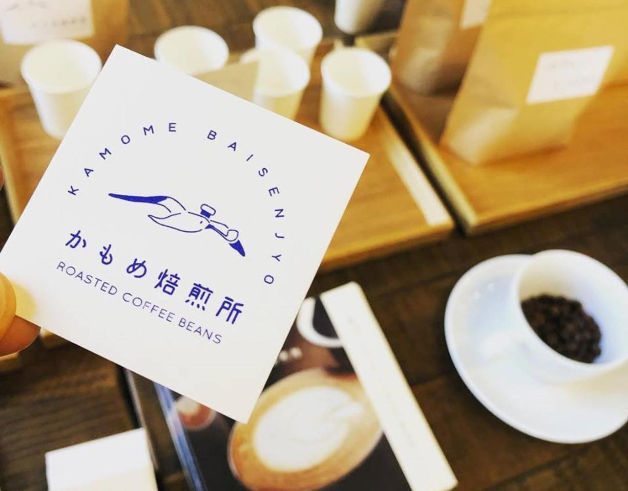 大阪市港区築港のファンスペースダイナークラシカレッジ内に「かもめ焙煎所」が4/8オープンのようです。