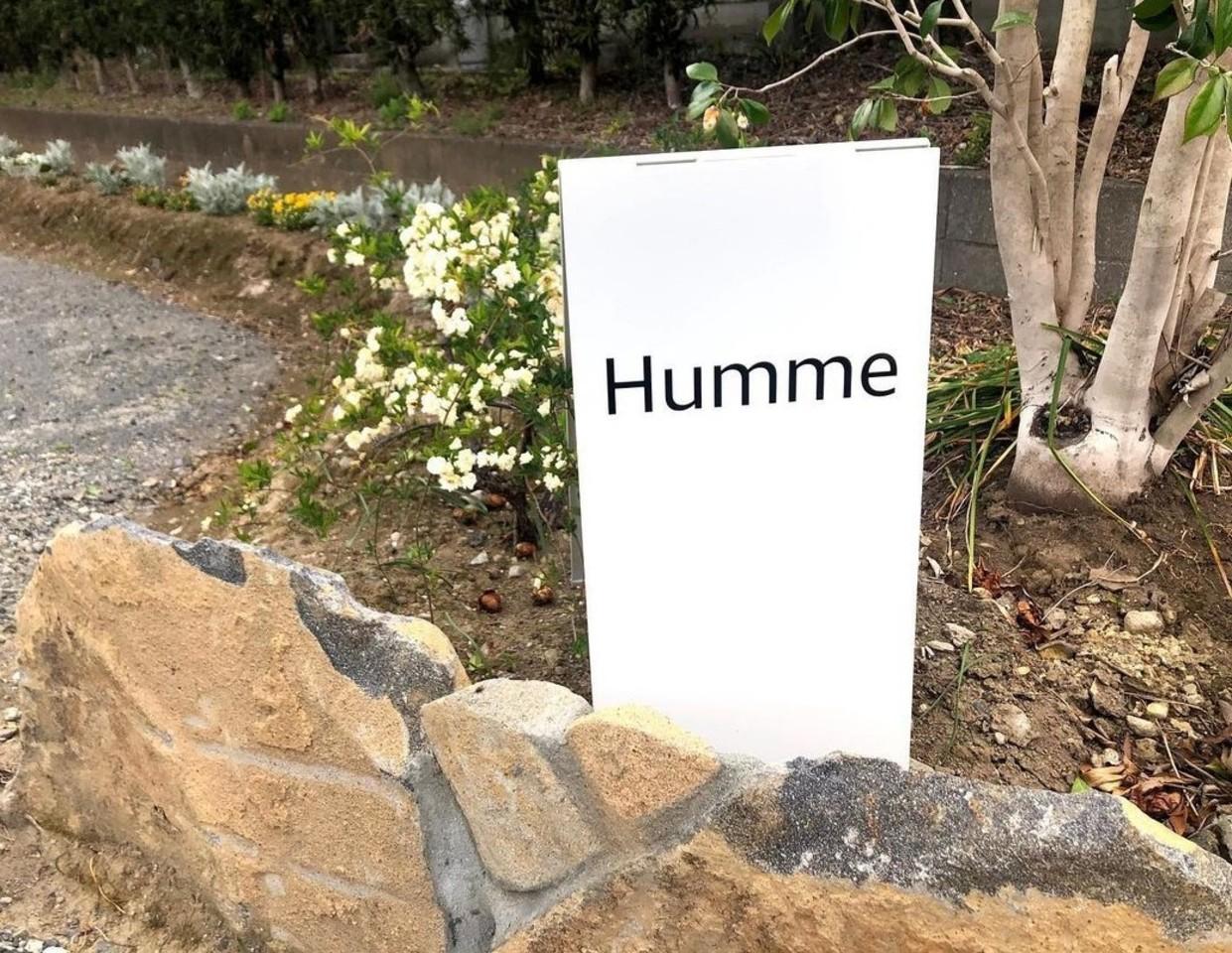 新店!鹿児島県出水市高尾野町に『Humme(はむ)』4/17.18プレオープン