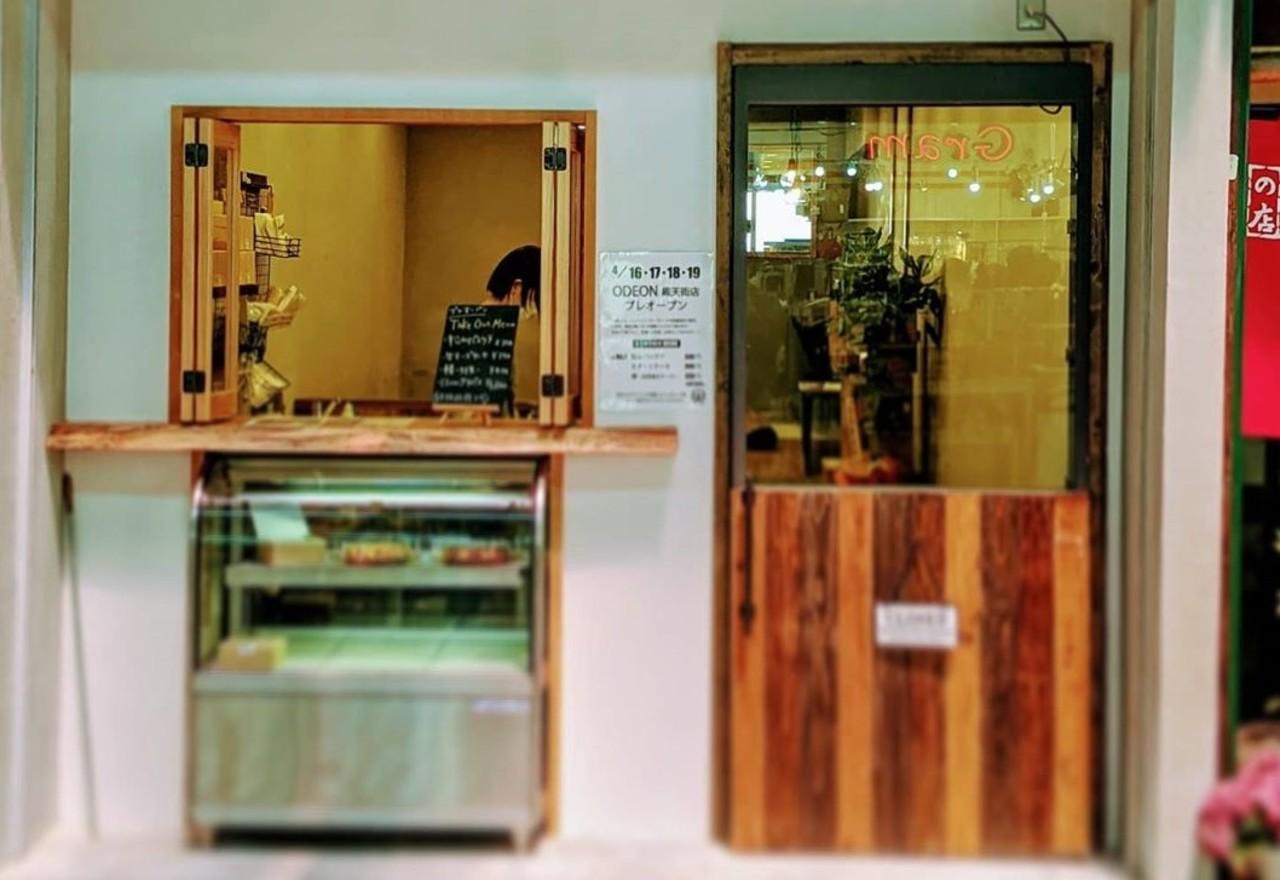 愛媛県松山市湊町3丁目に「オデオン銀天街店」が昨日よりプレオープンされているようです。
