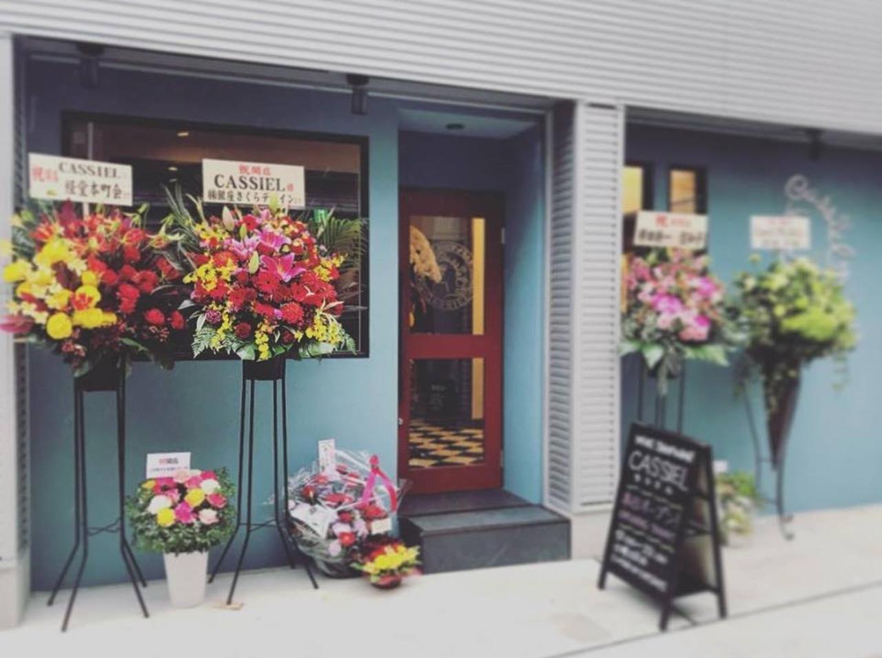世田谷区経堂1丁目にドイツワイン専門ショップ&バー「カシエル」オープン!