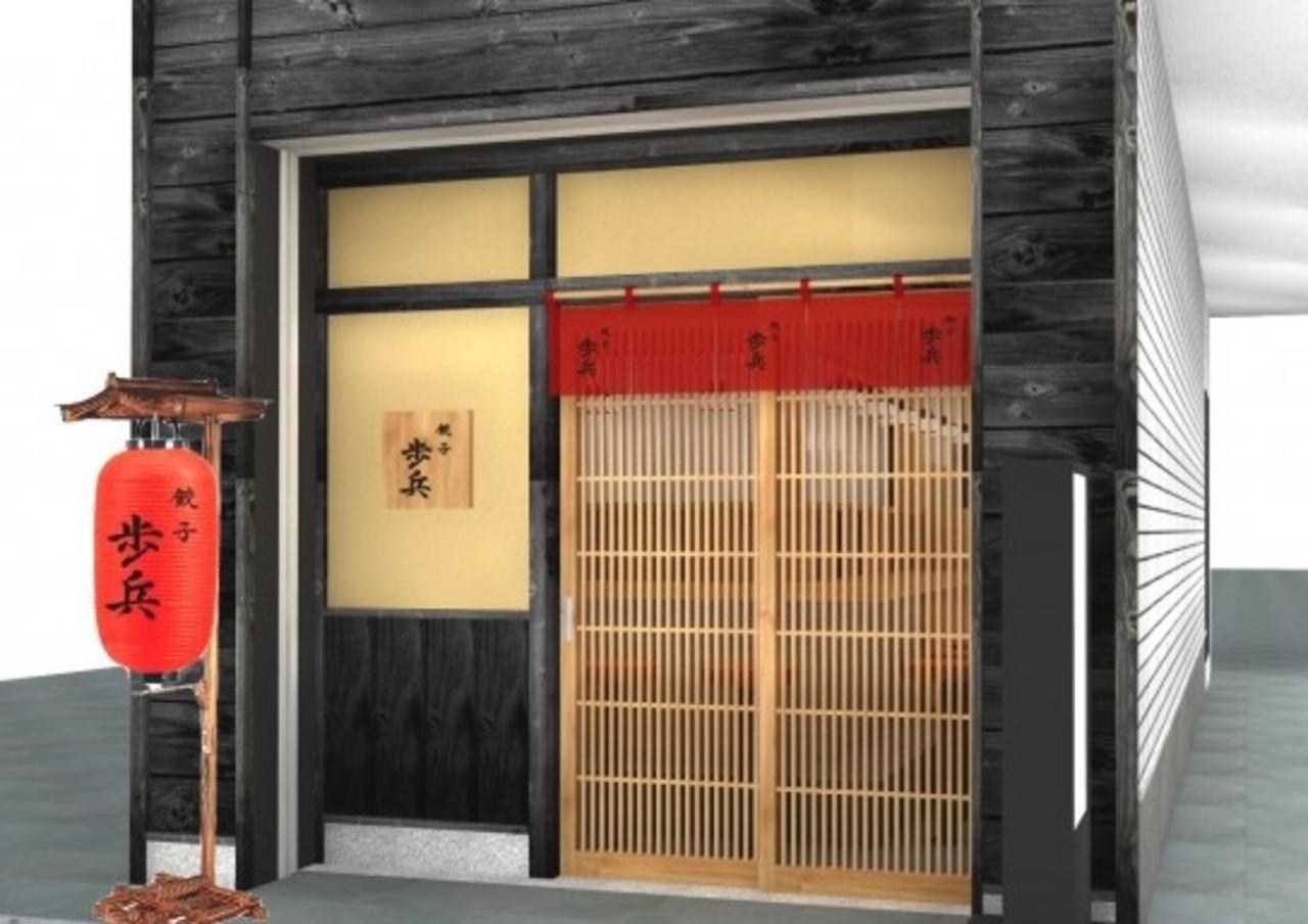 銀座8丁目に京都・祇園発の餃子専門店「餃子歩兵 銀座店」12月10日オープン!