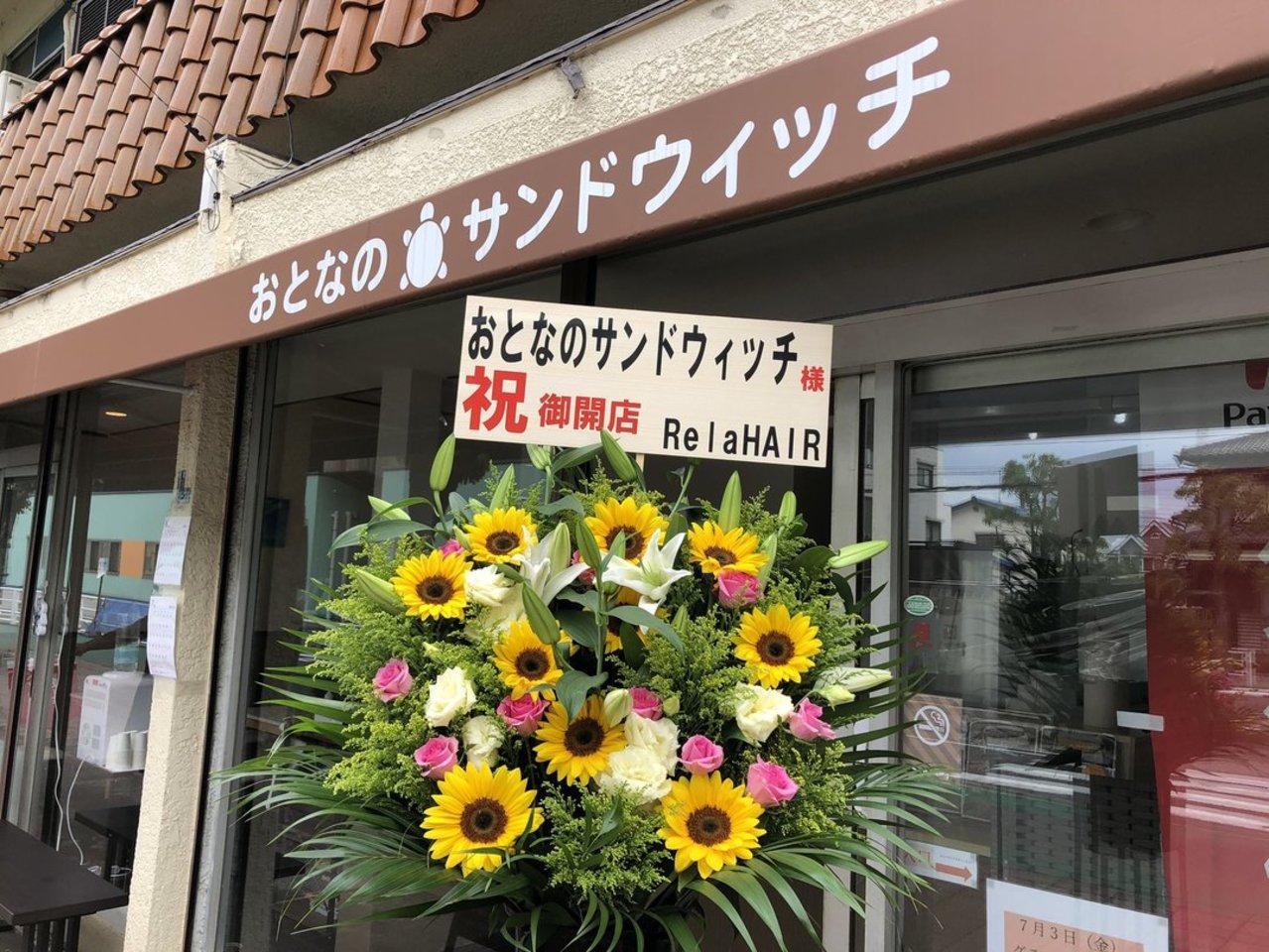 祝!7/3.GrandOpen『おとなのサンドウィッチ』(千葉県市川市)