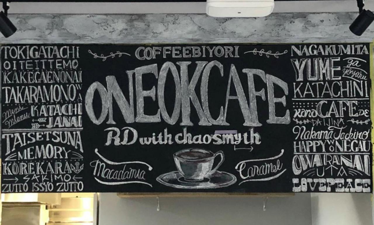 東京都町田市真光寺の入谷戸バス停近くに「ONE OK CAFE 珈琲日和」本日グランドオープン