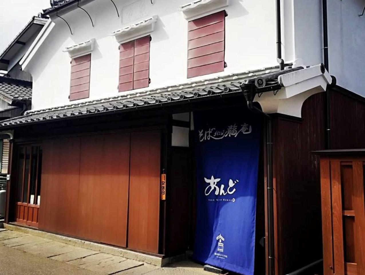 そば屋とゲストハウス...佐賀県鹿島市の肥前浜宿に「そばダイニング龍庵とゲストハウス」プレオープン