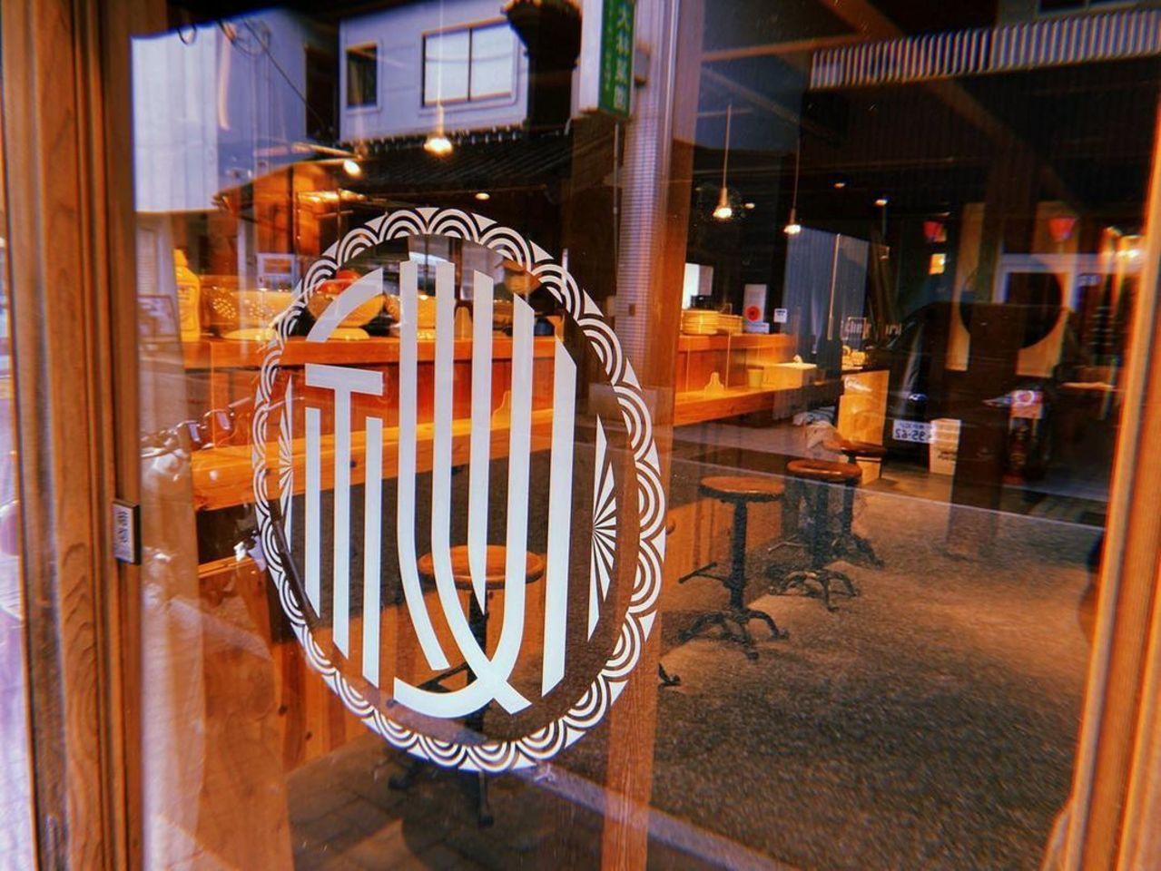 グルメバーガーとセレクトショップ。。。兵庫県丹波篠山市二階町に『オフ ザ レコード』4/5オープン