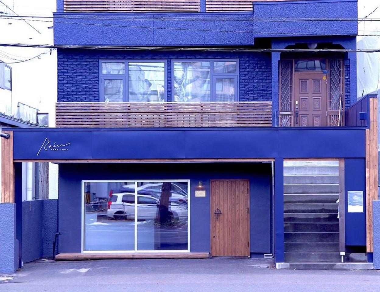 レイン2号店。。札幌市中央区南4条西20丁目に焼き菓子とギフトのお店『レインベイクショップ』オープン