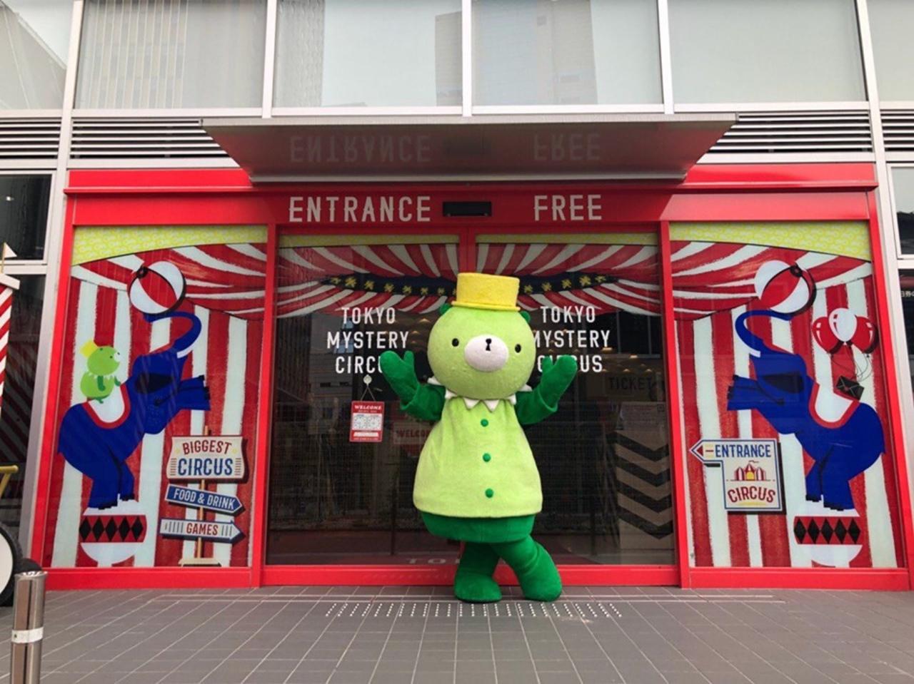 世界一謎があるエンターテインメントパーク...東京都新宿区歌舞伎町1丁目の「東京ミステリーサーカス」