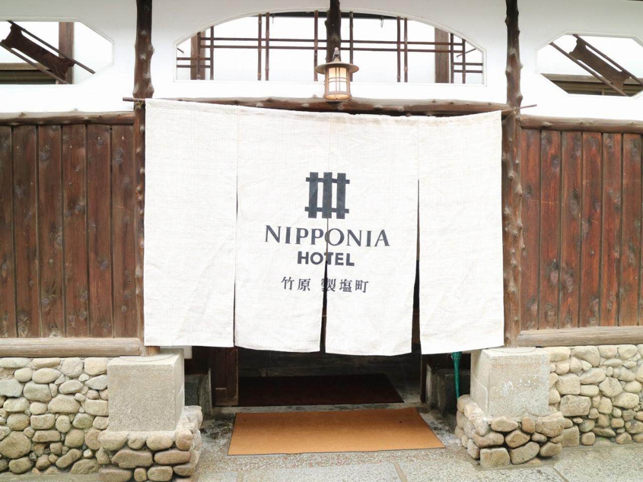 竹原のHOTEL『NIPPONIA HOTEL 竹原 製塩町』