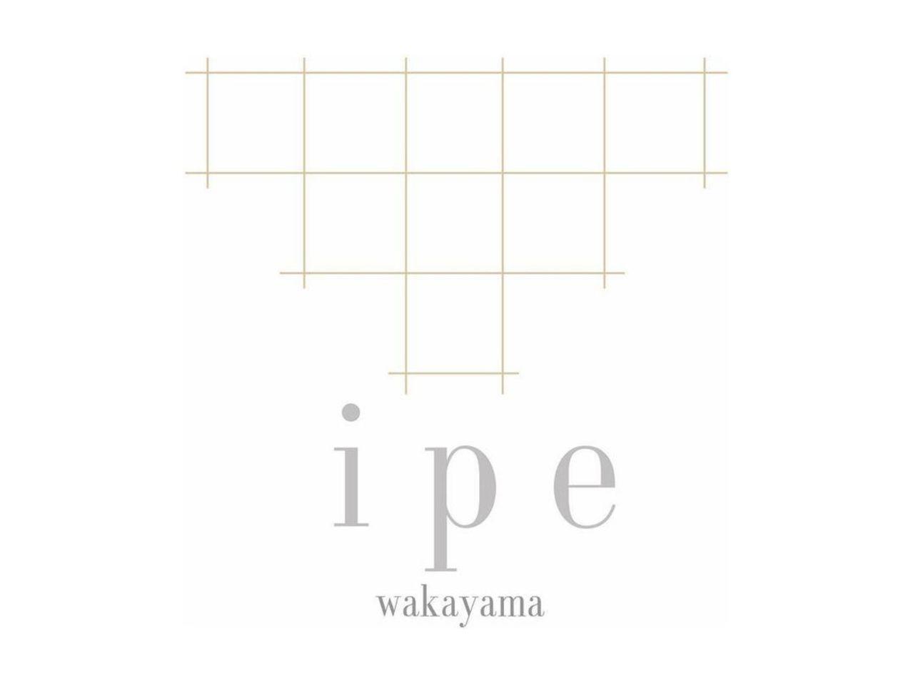 倉庫を改装した複合施設...和歌山県田辺市稲成町に「イペワカヤマ」5/19オープン