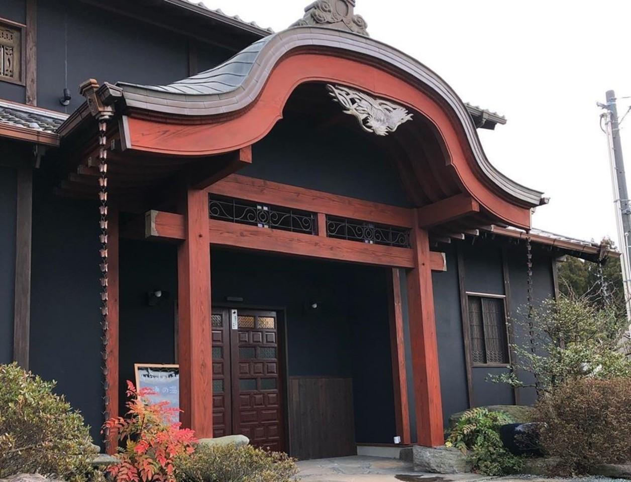 熊本県菊池市の日帰り温泉『地涌の温泉』
