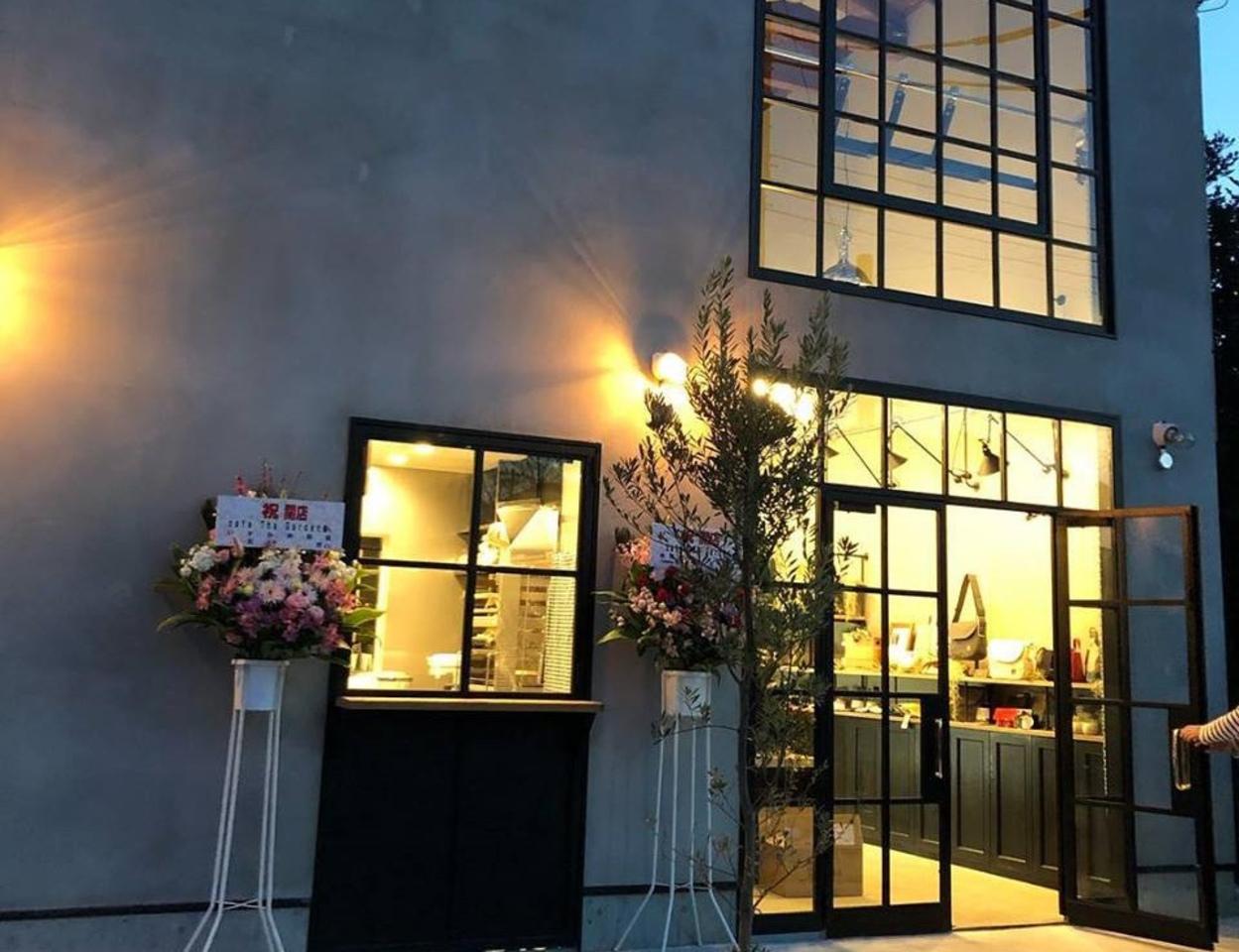 敷地内に沢山の植物...埼玉県北足立郡伊奈町小室に『カフェ・ザ・ガーデン』2/25グランドオープン