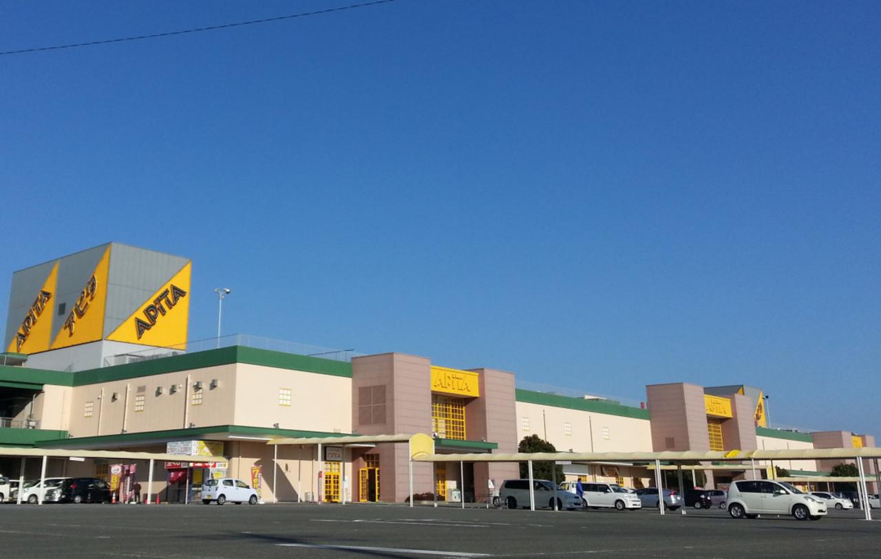山梨県中央市のショッピングセンター「アピタ田富店」9/9に閉店されたようです。