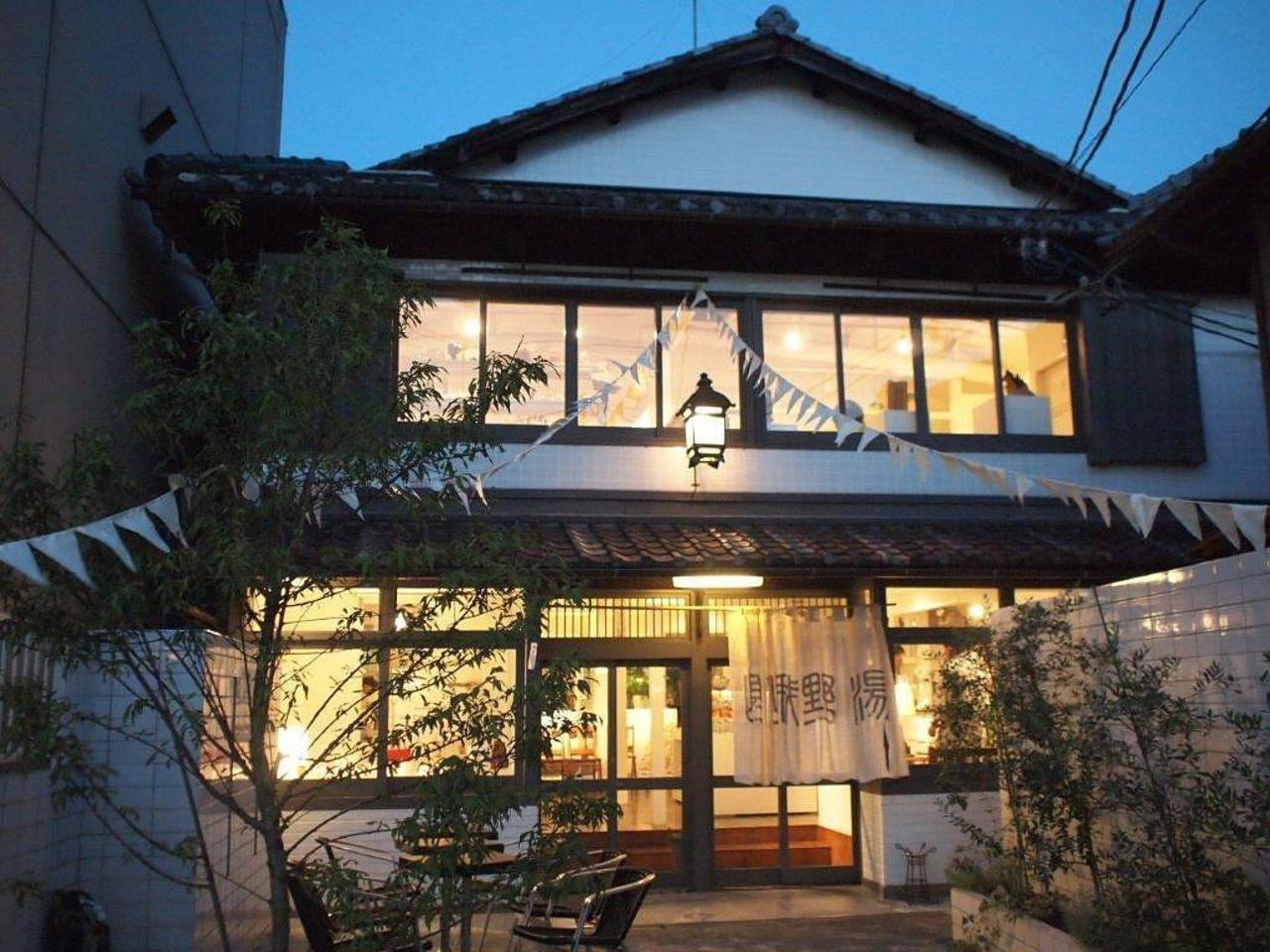 銭湯を改装したカフェ...京都市右京区嵯峨天龍寺今堀町の『嵯峨野湯』
