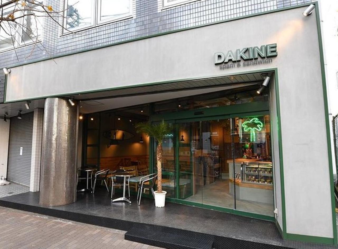 世田谷区若林3丁目に「ダカイン スパム&サンドイッチカフェ」が本日グランドオープンのようです。
