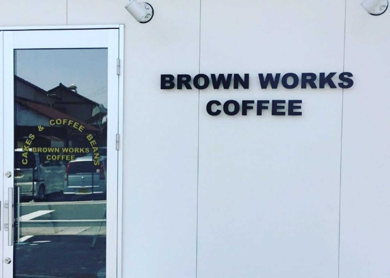 祝!4/14open 『ブラウンワークスコーヒー』手作り菓子とコーヒー豆(群馬県高崎市)