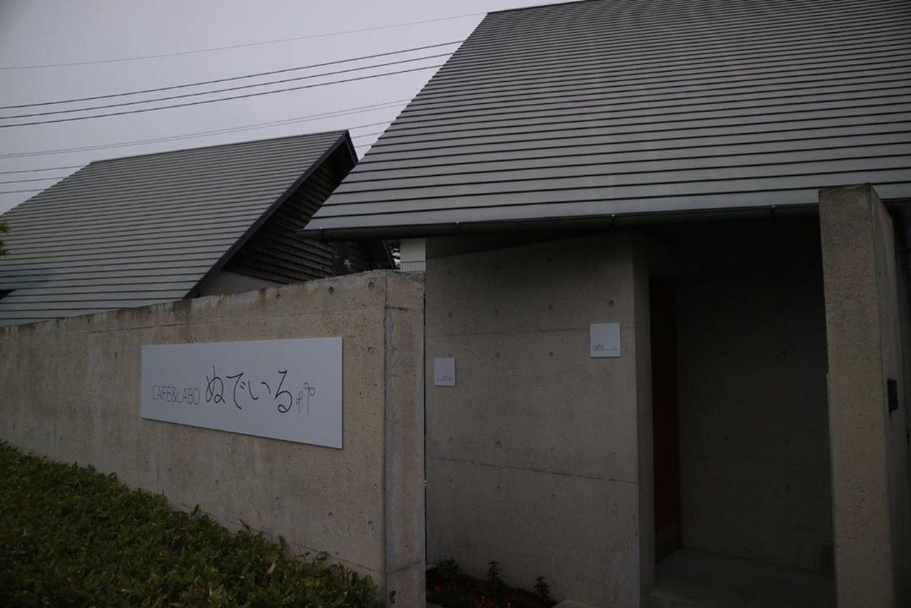 レンタルカフェ。。群馬県前橋市橳島町にカフェ&ラボ『ぬでいる』本日オープン