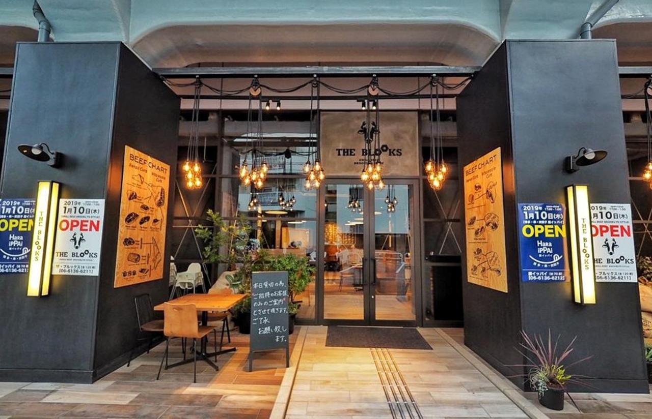 中崎町高架下にお肉レストラン「ザ ブルックス」博多料理専門店「ハライッパイ」本日2店舗同時オープン