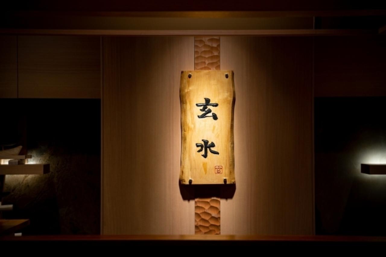 愛知県名古屋市中区錦3丁目に「古式蕎麦 玄水」6月3日オープン!