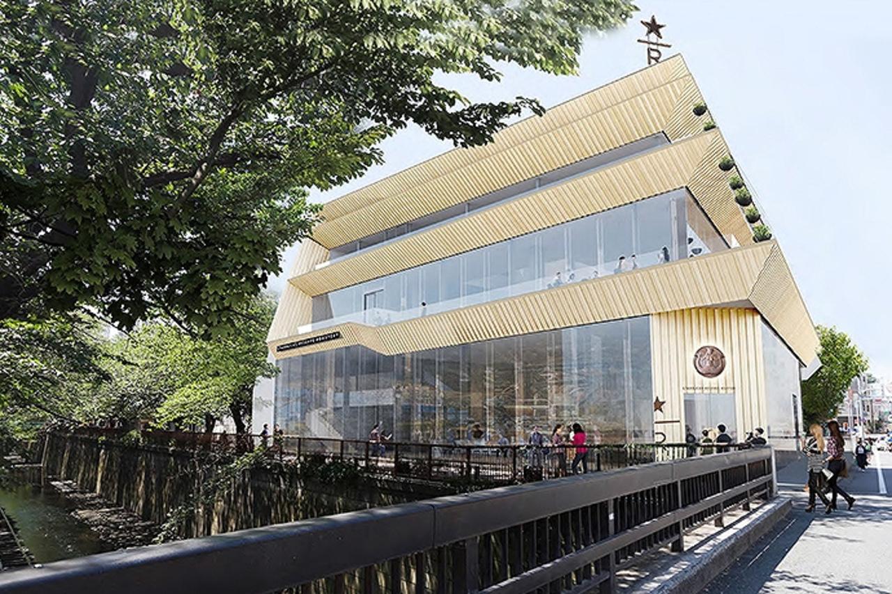 東京都目黒区青葉台に世界で5店舗目「スターバックスリザーブロースタリー東京」2月28日オープン!