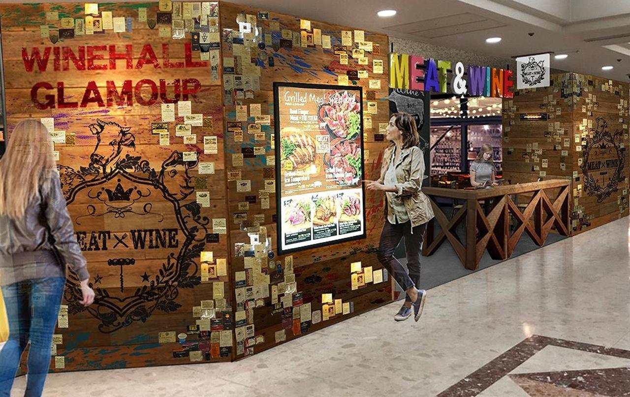 品川区の大崎ニューシティ5号館2Fに「ミート&ワイン ワインホールグラマー大崎」3月25日オープン!