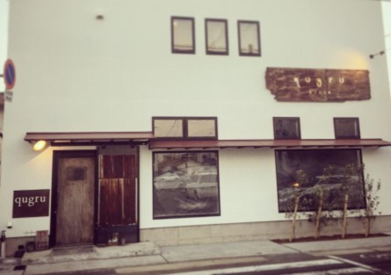 徳島にある小さなゆる~いお店...徳島市末広4丁目の『カフェクグル』