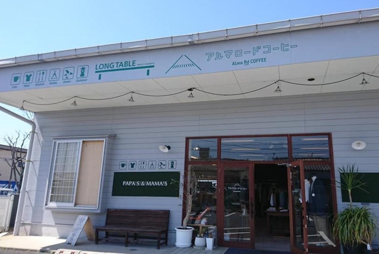【 ロングテーブル パパスアンドママス 大村店 】(長崎県大村市)