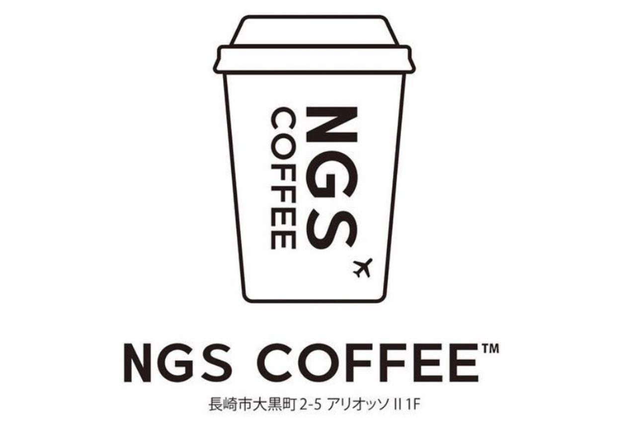 長崎駅前にコーヒースタンド「NGS COFFEE」が本日グランドオープンのようです。
